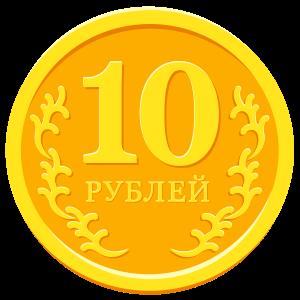 """Групповая упаковка соков торговой марки """"Сады Кубани"""" """"Деткам"""""""